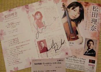 理奈さんのサイン.jpg