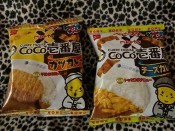 coco壱スナック.jpg